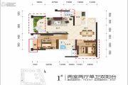 江岸国际2室2厅1卫74平方米户型图
