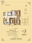 新加坡花园3室2厅1卫93平方米户型图