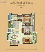 金茂绿岛湖4室2厅1卫124平方米户型图