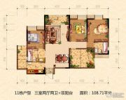鸥鹏泊雅湾2室2厅2卫108平方米户型图