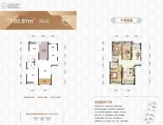天元广场3室2厅2卫130平方米户型图