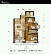 阳光台3653室2厅2卫114平方米户型图