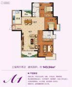 嘉宝广场3室2厅2卫143平方米户型图