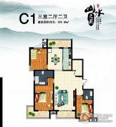 华信山水文苑3室2厅2卫204平方米户型图