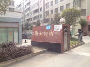 开元新城实景图