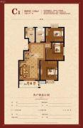 隆源・水晶城3室2厅1卫118平方米户型图