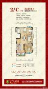中央家园3室2厅1卫119平方米户型图