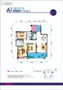 贵熙帝景C组团3室2厅2卫118平方米户型图