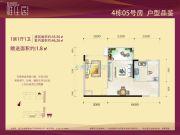 雅仕居1室1厅1卫0平方米户型图