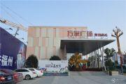 福州万家广场实景图