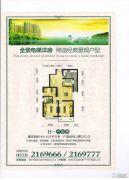 天筑香城3室2厅2卫116平方米户型图