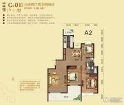 瑞海尚都3室2厅2卫158平方米户型图