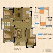 南湖学府3室2厅2卫113--139平方米户型图