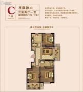 明珠・万福新城3室2厅1卫123--128平方米户型图
