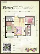嵛景华城・心领地2室2厅1卫74平方米户型图