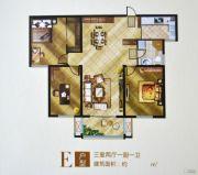 沭阳水木清华3室2厅1卫125平方米户型图