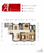 富力又一城3室2厅2卫124平方米户型图