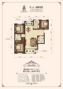 香槟小镇3室2厅2卫112--115平方米户型图
