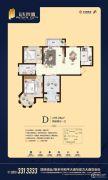 忆通未来城2室2厅1卫93平方米户型图