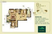 香逸湖畔花园3室2厅1卫91平方米户型图