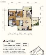新都广场3室2厅2卫91平方米户型图