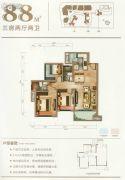 保利悦都3室2厅2卫88平方米户型图