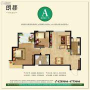 朗郡3室2厅1卫0平方米户型图