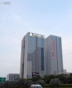 海西金融广场