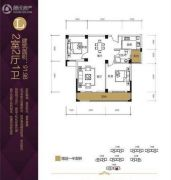 紫金城2室2厅1卫91平方米户型图