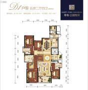 荣和公园悦府5室2厅4卫193平方米户型图