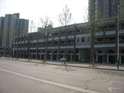 学苑U街商铺外景图