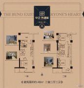 奥体・玫瑰园2室2厅2卫48平方米户型图
