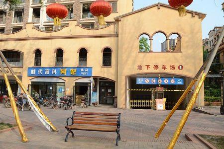 中交锦湾一期