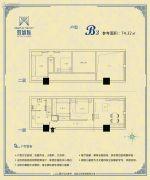 双城际・商务中心0室0厅0卫74平方米户型图