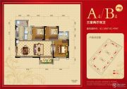 邦泰公馆3室2厅2卫82平方米户型图