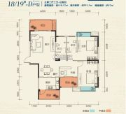 精通・伊顿国际3室2厅2卫118平方米户型图