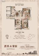碧水豪庭3室2厅2卫125平方米户型图