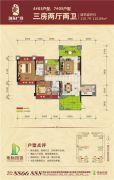 地标・海东广场3室2厅2卫110平方米户型图