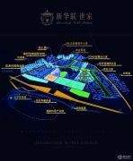 新华联・世家交通图