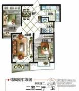 德居一品2室2厅1卫0平方米户型图