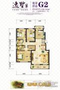 中凯梦之城3室2厅2卫138--141平方米户型图