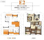 鼎弘东湖湾4室2厅2卫125平方米户型图