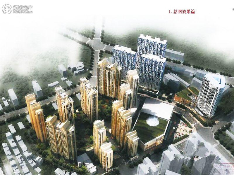 新贵华城三期