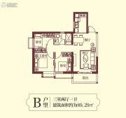 恒大御景湾3室2厅1卫89平方米户型图