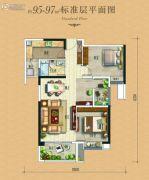 金茂绿岛湖3室2厅1卫95--97平方米户型图