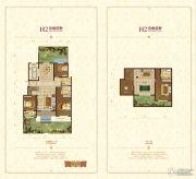 清山・漫香林3室2厅2卫145平方米户型图