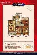 上虞万达广场3室2厅1卫95平方米户型图