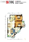 芙瑞双子国际3室2厅2卫158平方米户型图