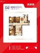 胜芳未来城3室2厅2卫130平方米户型图