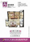 恒丰中央广场2室1厅1卫67平方米户型图